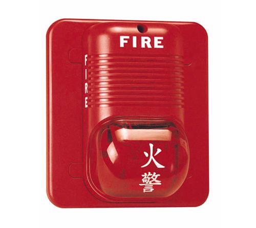 FM认证氙气声光报警器