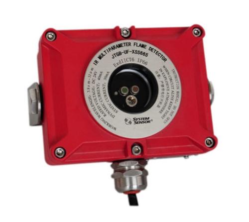 FM认证火焰探测器