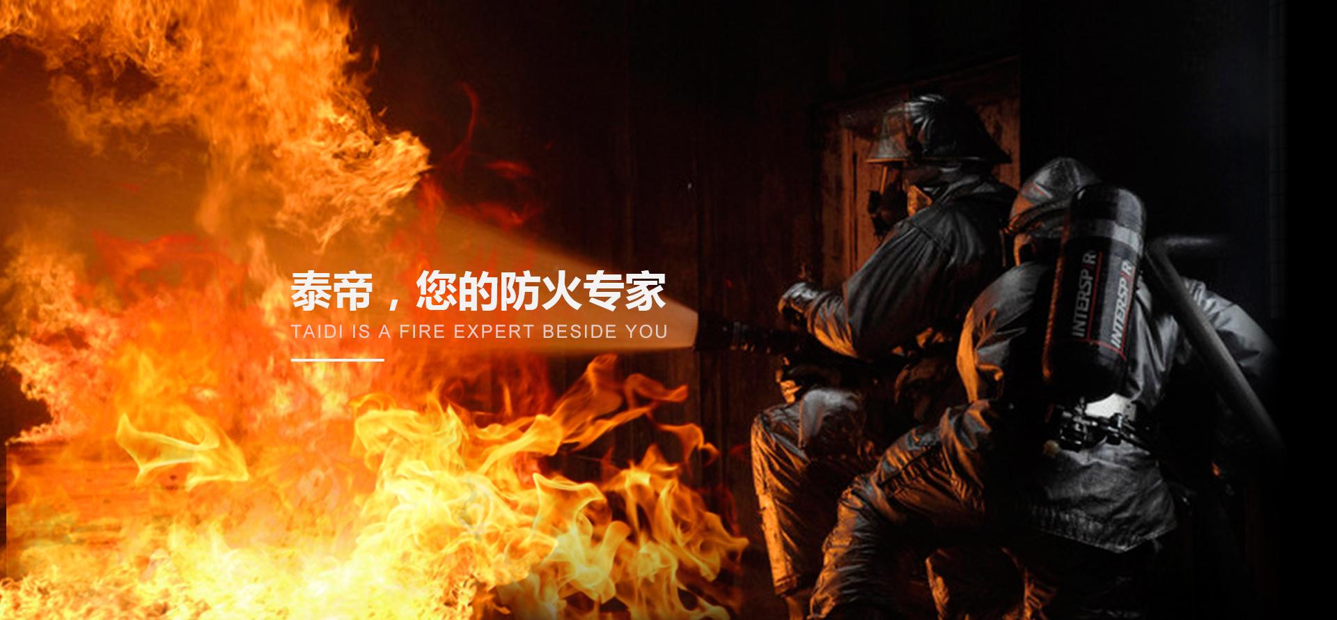 NOVEC1230锂电池灭火